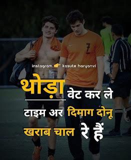 haryanvi dp for boys in hindi