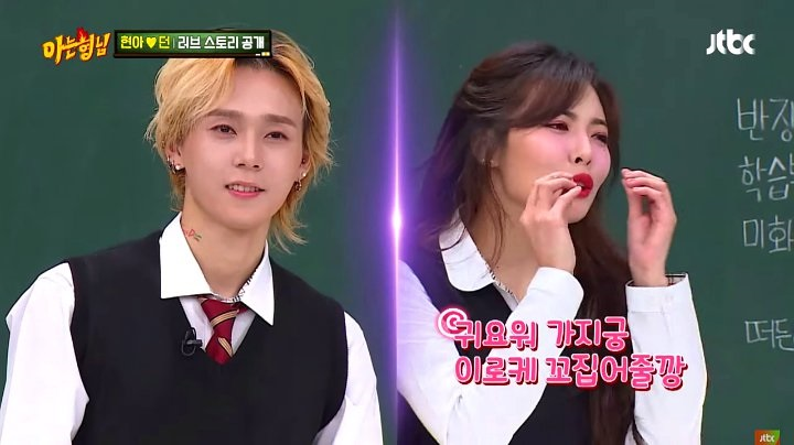 HyunA Admits DAWN Kisses Always Calm Her When Angry in 'Knowing Brother'