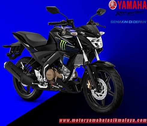 Brosur Kredit Motor Yamaha Vixion Tasikmalaya