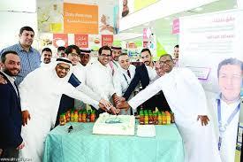وظائف خالية بالسعودية مجموعة صيدليات النهدى 2021