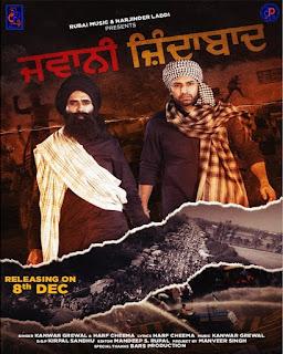 (Jawani Zindabaad) Harf Cheema & Kanwar Grewal New Lyrical Video Track | DjPunjabNeW