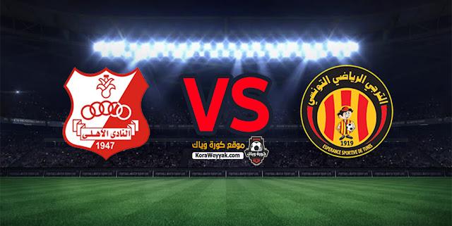نتيجة مباراة الترجي والأهلي بنغازى اليوم 23 ديسمبر 2020 في دوري أبطال أفريقيا