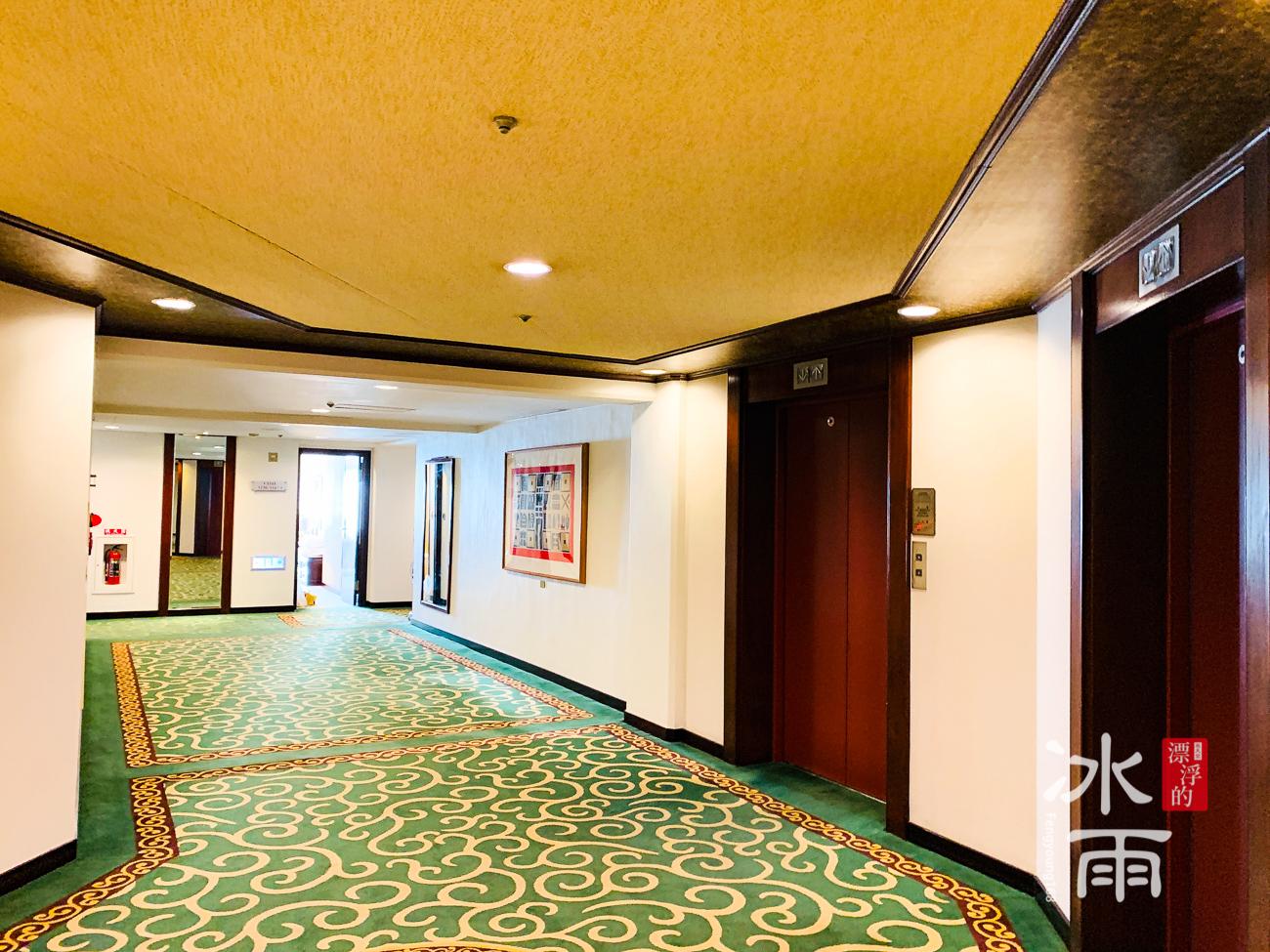 福華大飯店|客房走道