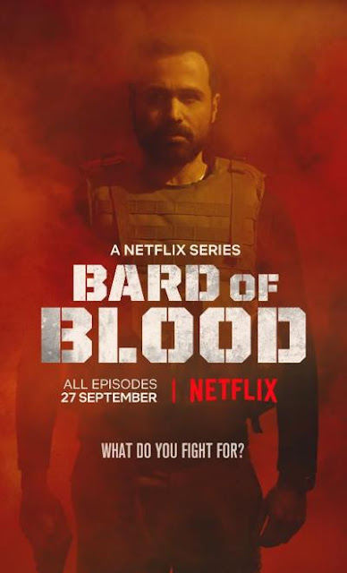 the bard of blood movie download