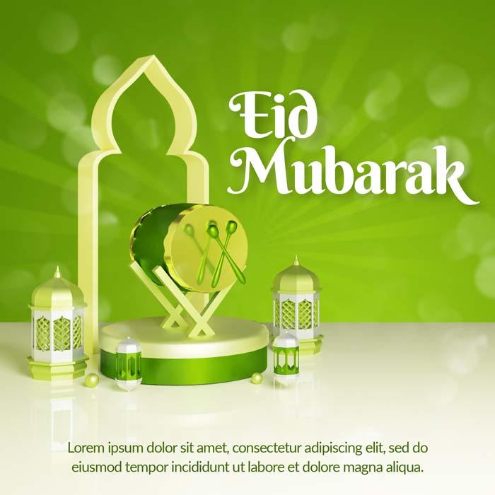 3d Happy Eid Mubarak Social Media PSD Template