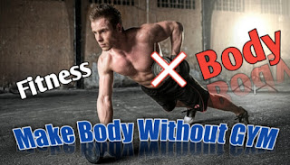 How do you build a body at home without a gym in 20 days ~ How to make body without gym at home.