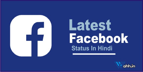 Latest  Status For Facebook