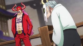 ワンピースアニメ  987話   百獣海賊団 飛び六胞 フーズ・フー Who's-Who   ONE PIECE Beasts Pirates Tobiroppo