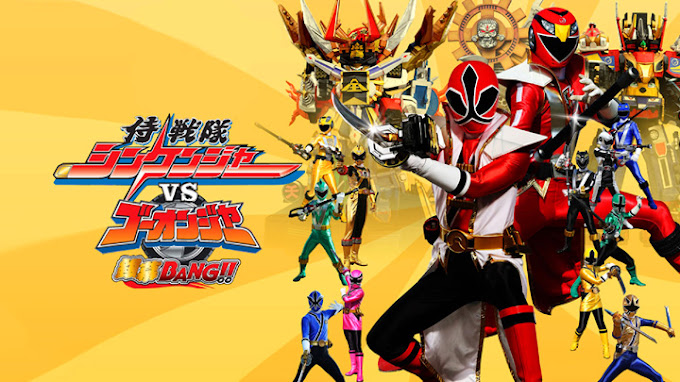 Samurai Sentai Shinkenger vs Go-onger: GinmakuBang! Subtitle Indonesia