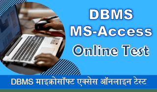 DBMS MS ACCESS QUIZ Hindi Answers