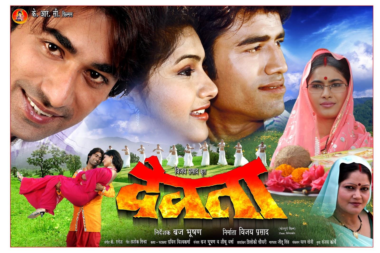 songs pk bhojpuri movie album songs downloads bhojpuri bhojpuri video