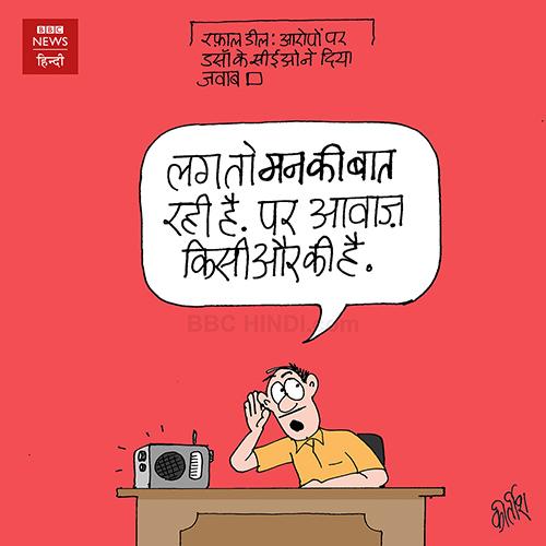 indian political cartoon, cartoons on politics, cartoonist kirtish bhatt, indian political cartoonist, man ki baat, rafale deal cartoon, narendra modi cartoon