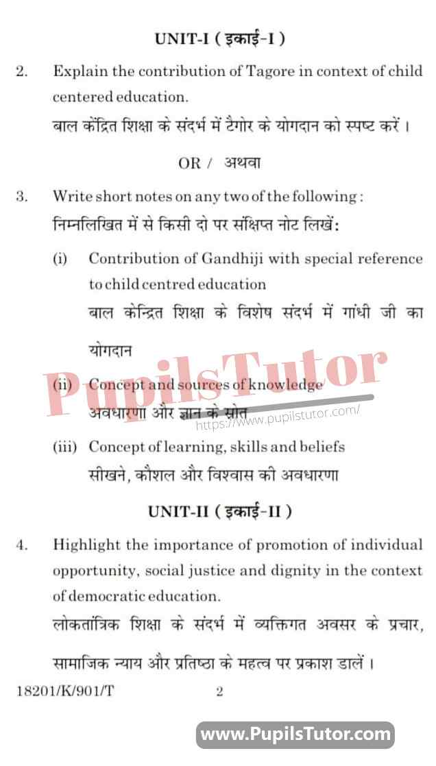 KUK (Kurukshetra University, Haryana) Knowledge And Curriculum Question Paper 2020 For B.Ed 1st And 2nd Year And All The 4 Semesters In English And Hindi Medium Free Download PDF - Page 2 - www.pupilstutor.com