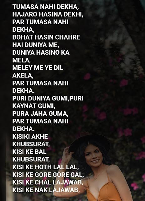 Tumasa Nahi Dekha - तुमसा नहीं देखा