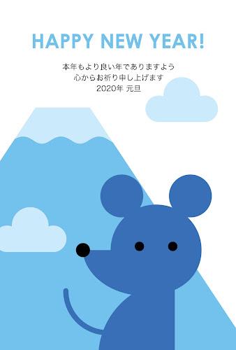 富士山を背景にしたねずみのフラットデザイン年賀状(子年)