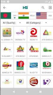 All TV Channel in your Smart Phone