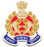 1,277 पद - पुलिस भर्ती और प्रोन्नति बोर्ड - यूपीपीआरपीबी भर्ती 2021 - अंतिम तिथि 30 जून