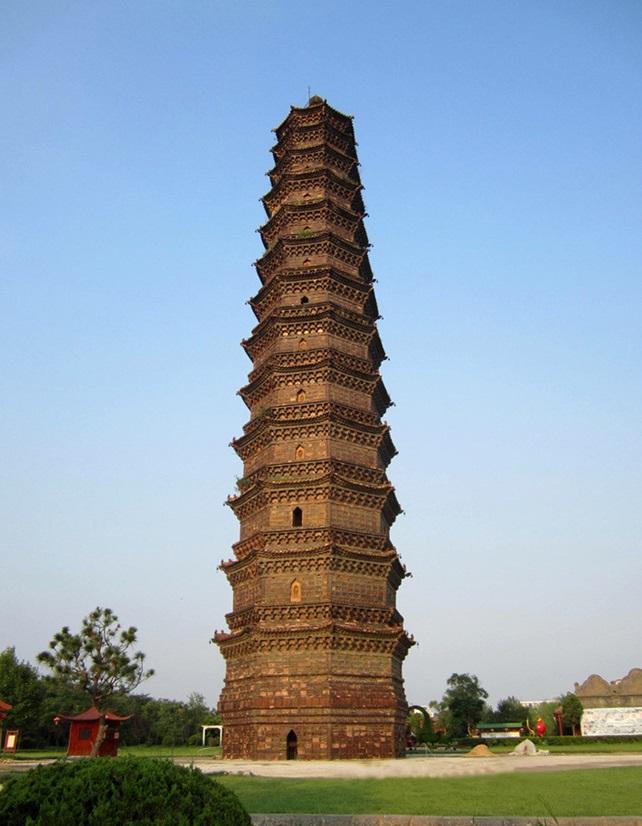 เจดีย์เหล็ก (Iron Pagoda)