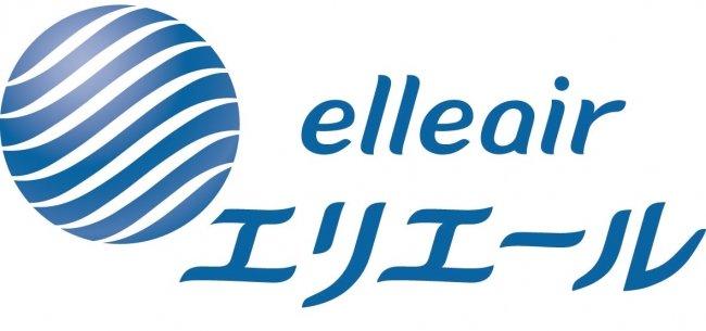 Informasi Loker Terbaru Cikarang PT Elleair International Manufacturing Indonesia