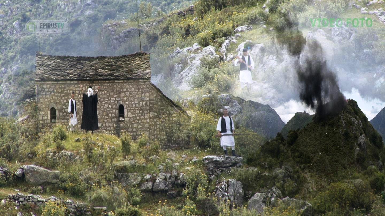 Σούλι:Ο κορωνοϊός μας στέρησε ...την  ανατίναξη στο Κούγκι [βίντεο]
