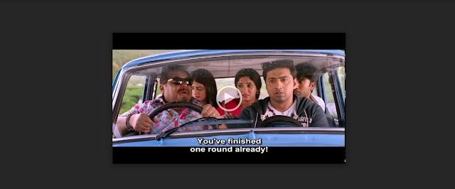 লাভ এক্সপ্রেস ফুল মুভি | Love Express Bengali Full HD Movie Download or Watch