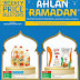 Lulu Kuwait - Ramadan Promotions