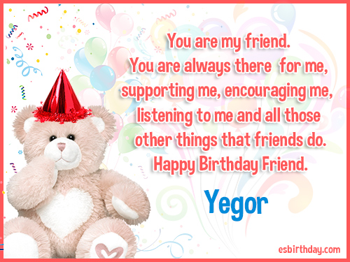 Yegor Happy birthday friends always