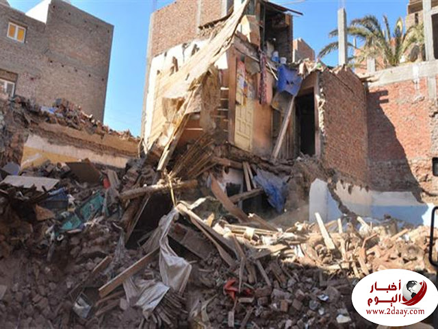 The collapse of the two-storey house in Assiut Egypt