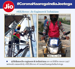 Reliance Jio  Field Technician Urgent Requirement Diploma / ITI Candidates For Rajasthan Location
