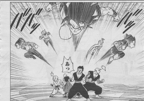 { UPDATED } Dragon Ball Super manga chapter 33 leaked images !!