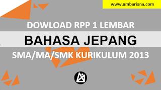 Download RPP 1 Lembar Bahasa Jepang Kelas X, XI, XI SMA/MA Kurikulum 2013