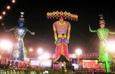 Dussehra 2019: दशहरे के दिन माँ अपराजिता देवी, शास्त्रों और शमी की पूजा ऐसे करें,ravan image