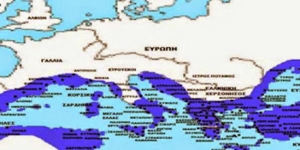 Δείτε το χάρτη που περιλαμβάνει τις αρχαίες ελληνικές αποικίες μέχρι τον 2ο αιώνα π.Χ