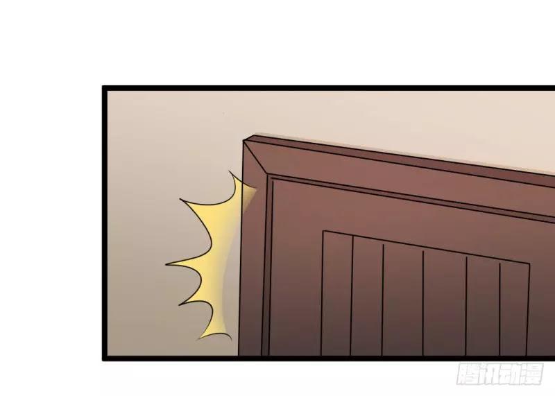Cuộc Chiến Phía Sau Nhà Bếp Chapter 41 - Trang 15