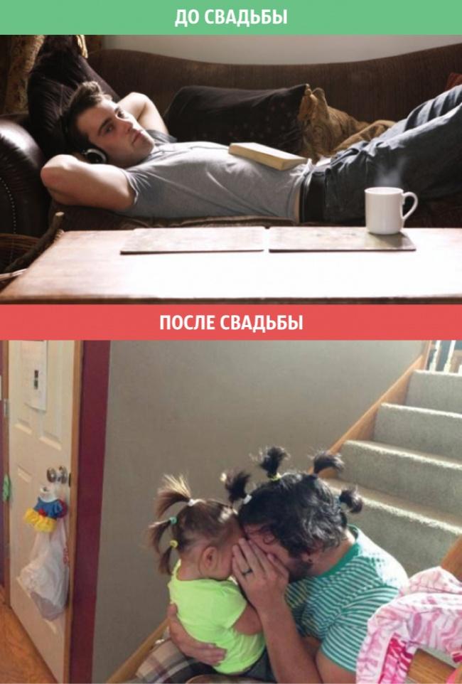 Сравнения того, как меняется жизнь после свадьбы