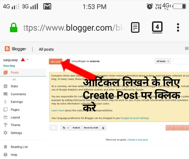 Blogger ki jankari hindi me