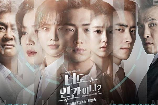 Review Drakor Are You Human Too?, Kisah Seru Robot Pengganti Manusia