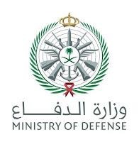وزارة الدفاع تعلن عن نتائج للتجنيد الموحد للقوات المسلحة