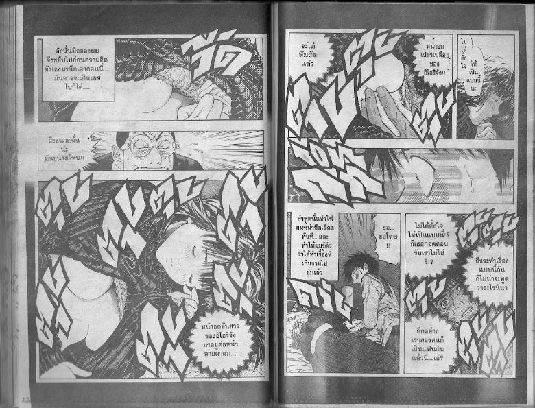 I's - หน้า 66