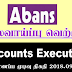 Vacancy In Abans Auto (Pvt) Ltd