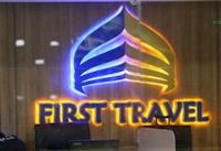 TERDETEKSI, Ada dua orang Korban First Travel Asal Cilacap