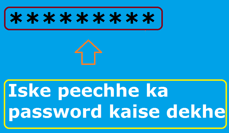 Asterisk (Star) ke peeche chhupe password ko kaise dekhe web browser me