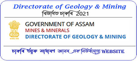 Jobs in Directorate of Geology & Mining Assam