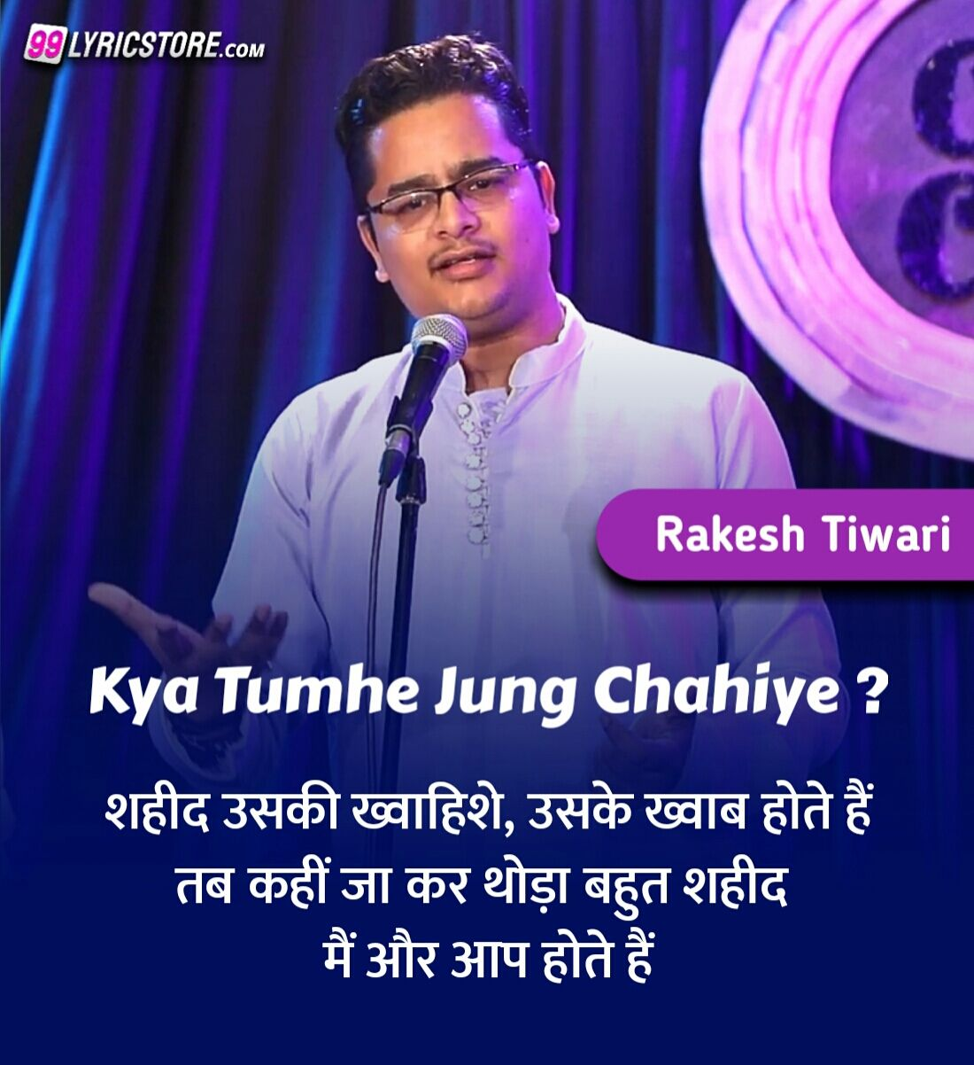 To Tumhe Jung Chahiye' Poetry has written and performed by Rakesh Tiwari. Shots at Cuckoo Club Bandra.