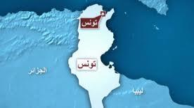 تعرف على تونس