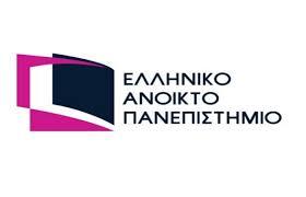 Ελληνικό Ανοικτό Πανεπιστήμιο: Η επόμενη μέρα….