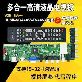 LCD LED Service mode