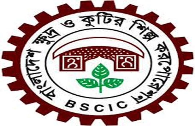 Bangladesh Small & Cottage Industries Corporation Job Circular 2020