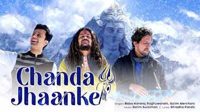 Chanda Jhaanke Song Lyrics In English