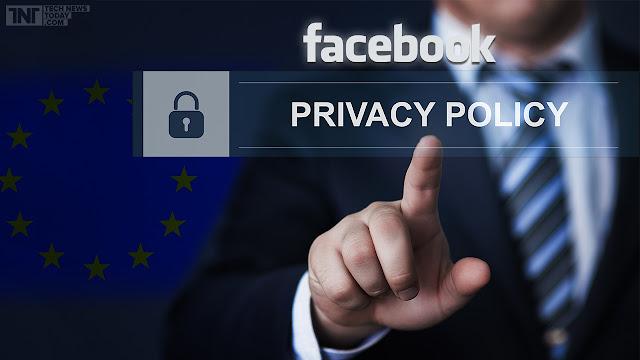 هل البرنامج ضد الخصوصية؟